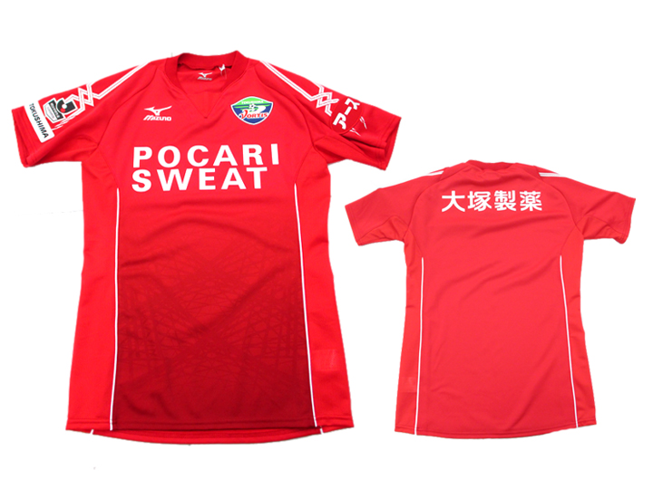 2015シーズン 徳島ヴォルティスGK1st半袖レプリカユニフォーム P2JA5Y0403