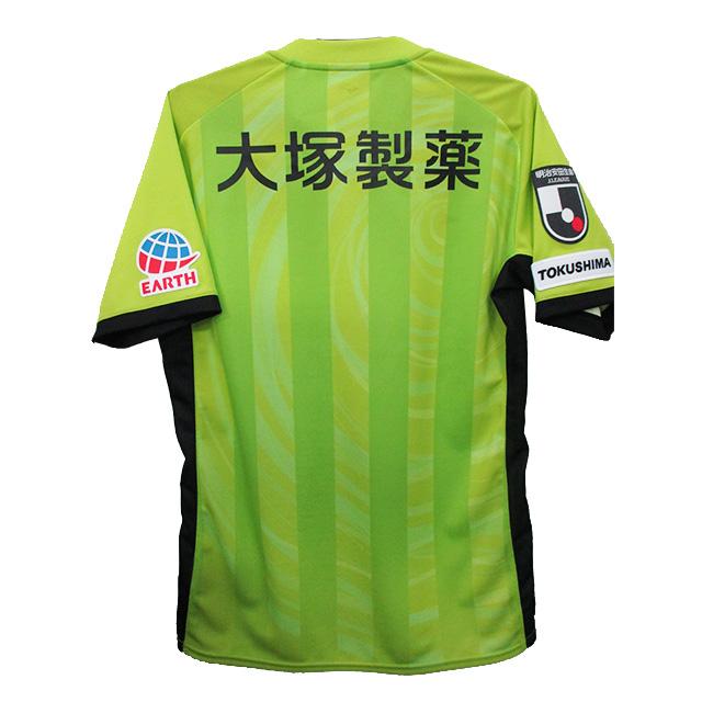 2020シーズン 徳島ヴォルティス ゴールキーパー 3rd 半袖シャツ